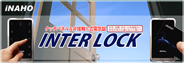 iNAHO INTER LOCK